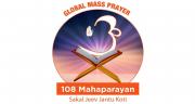 Mahaparayan